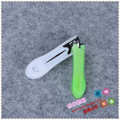 Stainless nail clipper