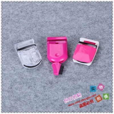 Portable super curling durable Mini eyelash curler beauty tool