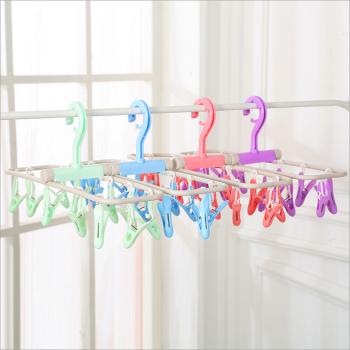 Foldable 10 clip clothes hanger household underwear sock hanger baby clothes rack baby clothes hanger hanger