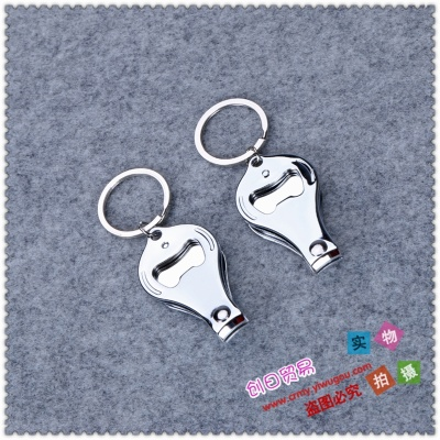 Ultra portable key ring and foldable multifunctional nail clippers