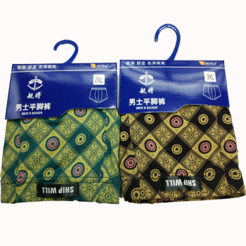 The ship will be men's boxer briefs modal printed shorts explosion of new summer