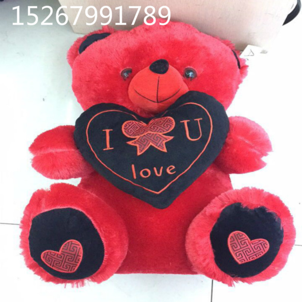 Supply Big red heart bear Valentine's Day Wedding Doll bear hat ...