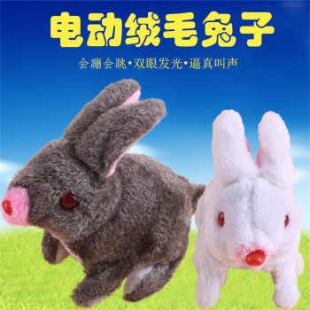 Electric rabbit stall selling plush toy bouncing cute rabbit toys wholesale sales