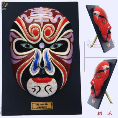 Large supply of tourist handicraft cold porcelain craft decoration mask oversized Jade Emperor