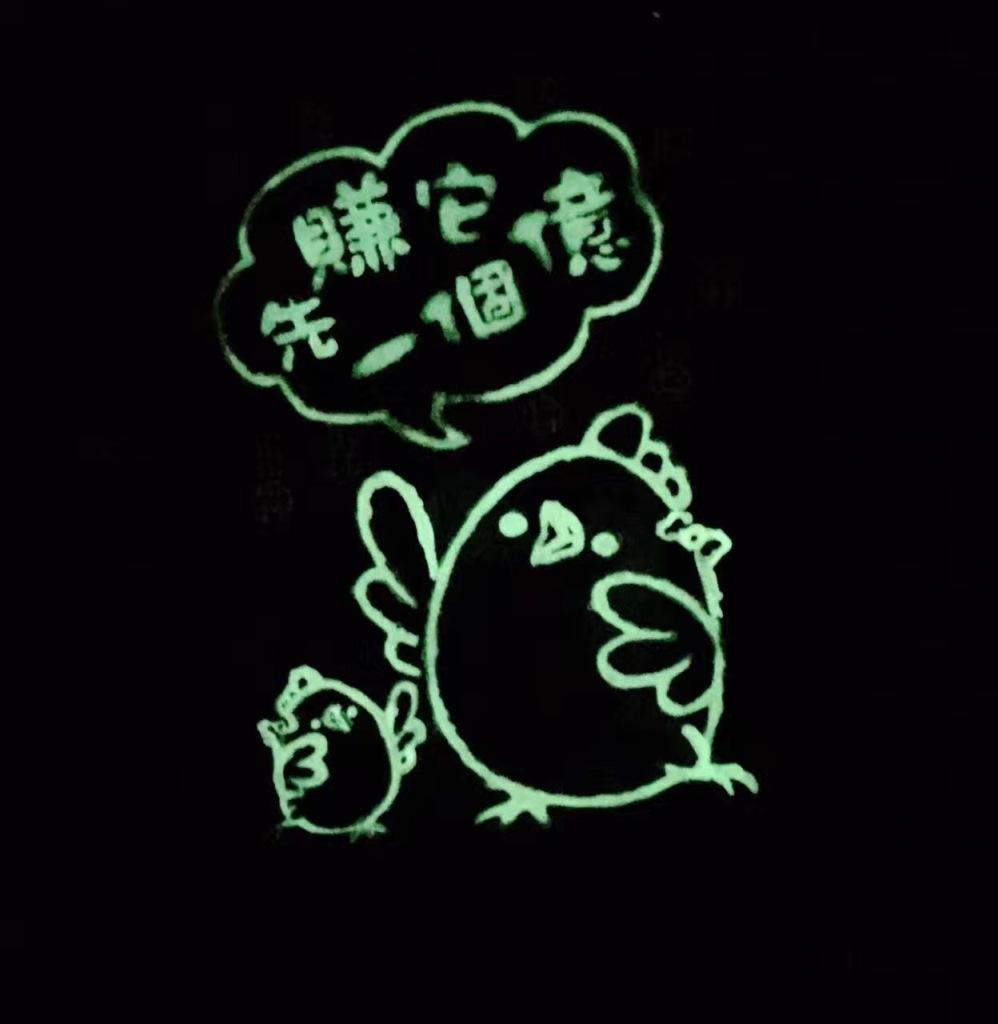 鸡年新年网络爆款红包夜光发光红包潮语时尚流行红包