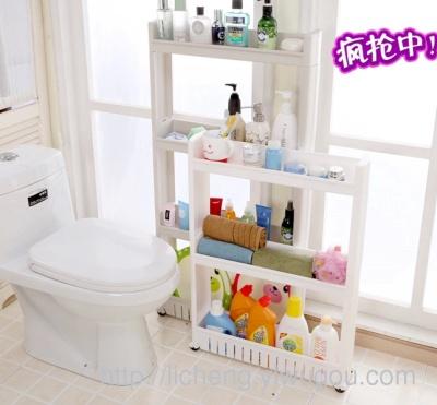 Closet Shelf Kitchen Bathroom Bathroom Refrigerator Fridge Movable Storage Shelf