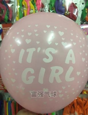 12 inch balloon printing: it's boy gir6 it's