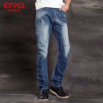 ERQ counters with men and women in business casual jeans stretch slim waist jeans pants inventory