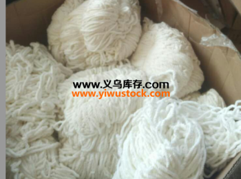 Football net new about 200 ultra low price