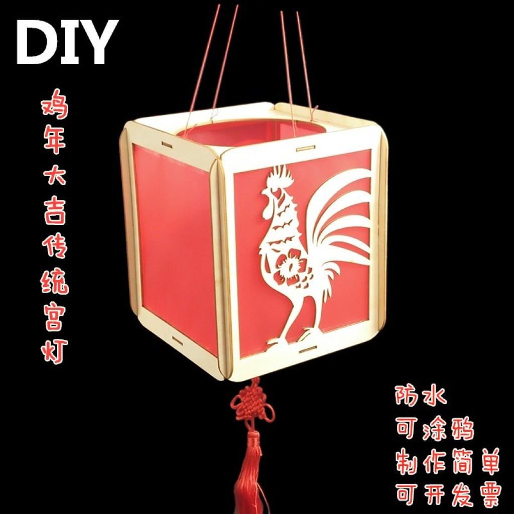 diy灯笼材料包儿童制作幼儿园手工作业鸡年元宵节日花灯宫灯