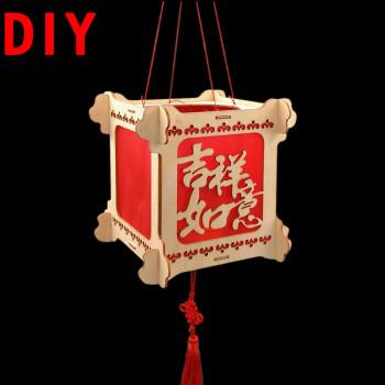 鸡年diy四角手工灯笼材料包儿童手提装饰宫灯元宵春节活动