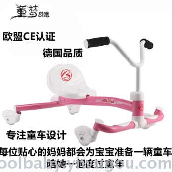 The new children's Square car car drift leisurely swing car multifunctional 4 Wheel Scooter
