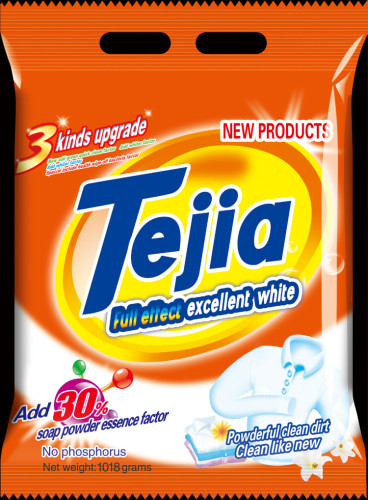 High quality and low price are rich flavor of washing powder