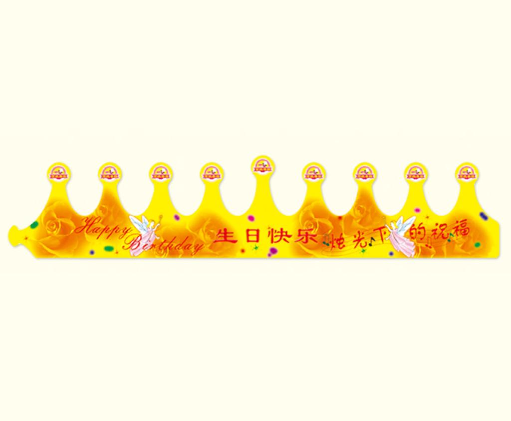 生日帽子派对帽成人儿童皇冠帽 公主纸帽头饰聚会生日帽厂价批发