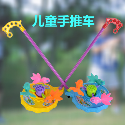 Baby pushing small children vocal walkers puzzle conventionalpropeller and toy stalls selling children's gifts