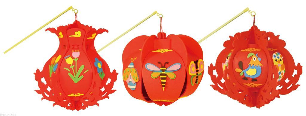 益智eva喜庆红灯笼儿童手工制作幼儿园diy材料包灯笼贴画
