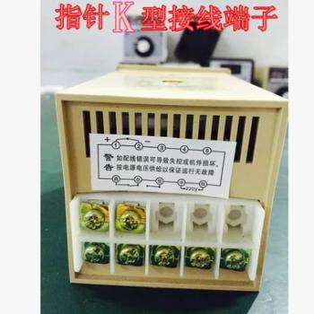 温控仪ted k型 e型 220v 380v