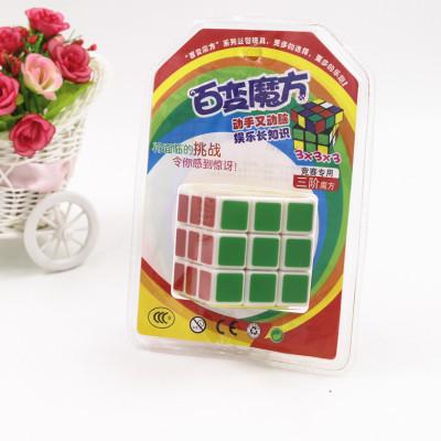Magic Puzzle 6 third-order Rubik's cube children's toys Cube children's environmental benefits intellectual toys