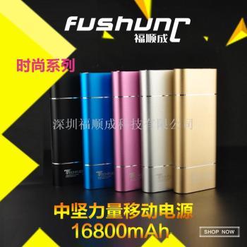 新款移动电源手机充电宝powerbank定制logo厂家批发