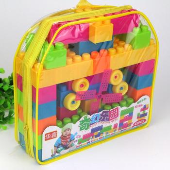 New children's DIY toys educational puzzle blocks bags wholesale plastic building blocks of nine stores toys wholesale