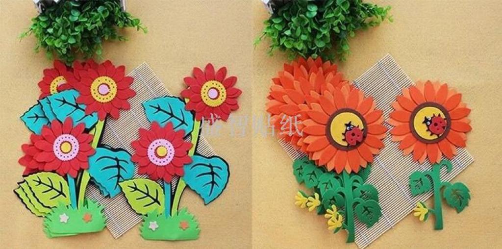 幼儿园教室墙面环境布置 墙壁装饰 双层立体大红花朵 向日葵