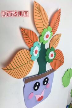 墙贴环境布置过道走立体花盆创意泡沫 幼儿园教室儿童