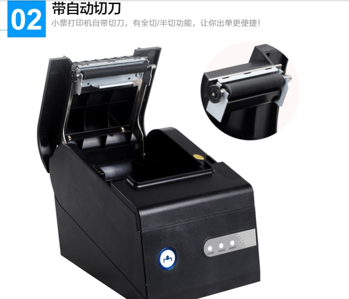 Receipt Voucher Format Excel Supply Xpc Receipt Printer Thermal Printer Invoice Printer Invoice 3 with Pro Forma Invoice Template Pdf Print Invoice Template Microsoft Excel Word