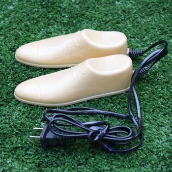 干鞋器佳永1R烘鞋器干鞋器跑鞋款紫光杀菌暖鞋器