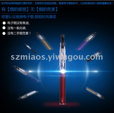 EGO-T CE5 electronic cigarette cheap high quality gifts preferred