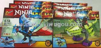 155 Mirage Ninja Building Blocks Double Head Long Assembled Plastic Small Particles People Juzuki Woods Educational Toys