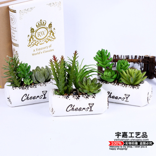 Earthenware pot simulation succulents canned bottle type simulation technology creative ornaments artificial flowers