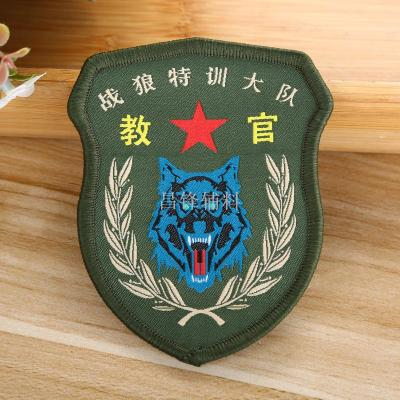 Changfeng auxiliary materials shoulder seal label clothing accessories