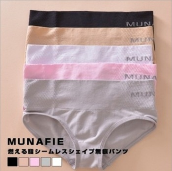 Japan's MUNAFIE seamless abdominal trousers, buttocks, no trace, body shaping underwear briefs