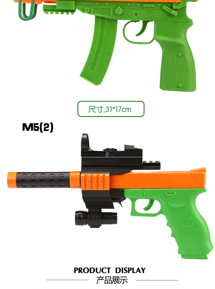 Supply Children's baby electric toy gun light music shock boy boy gift submachine gun 3 years old-