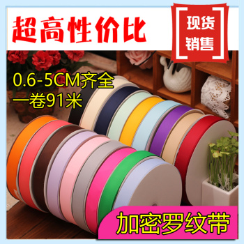 Manufacturers selling gift packaging clothing accessories thread rib belt ribbon Barrette Hair Accessories Material