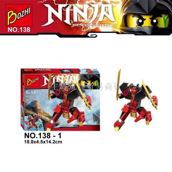 138 Mirage Ninja Muzuo people Zicai boxed 6 assembled pieces of children's educational toys