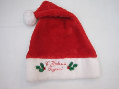 English alphabet Christmas hat embroidered Christmas Hat Christmas hat