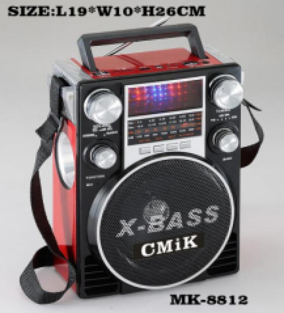 fm/am/sw1-2多波段收音机波段插卡中型音箱