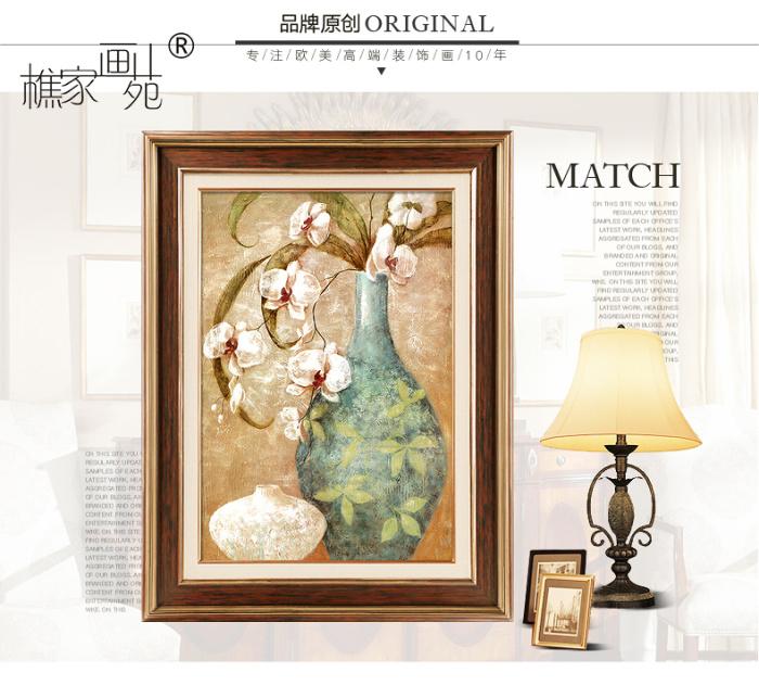 歐式餐廳掛畫貼圖_歐式大客廳的沙發圖片