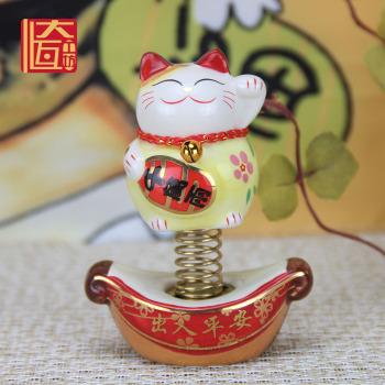 福缘3寸弹簧陶瓷招财猫小摆件