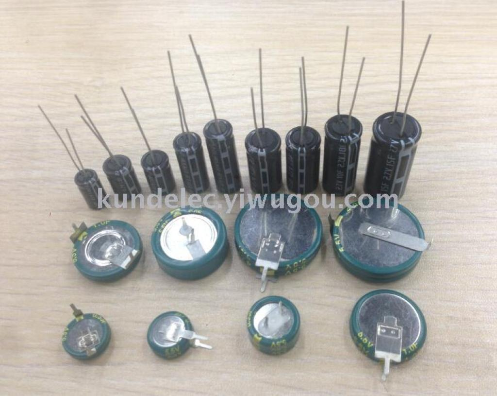 Supply Super capacitor Fala capacitor start capacitor electrolytic