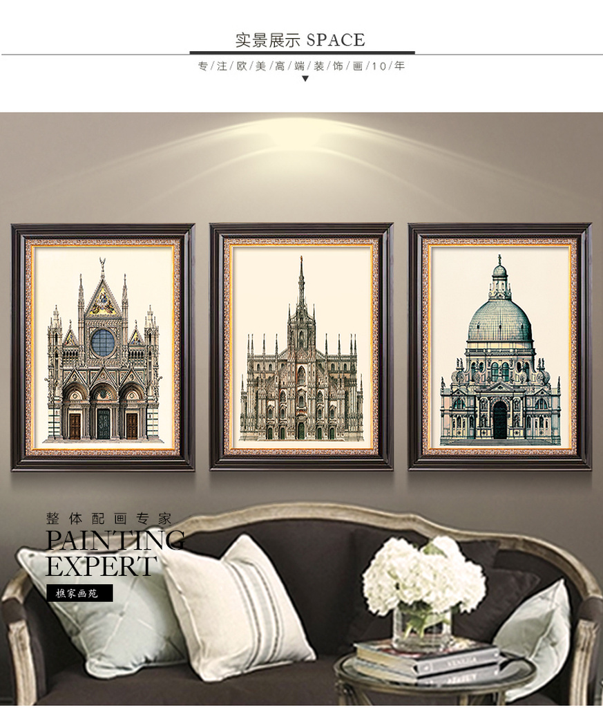 樵家画苑美式客厅装饰画 欧式餐厅书房壁画 挂画 欧洲