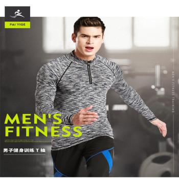 2017 new men's long sleeved tights, casual wear, sportswear