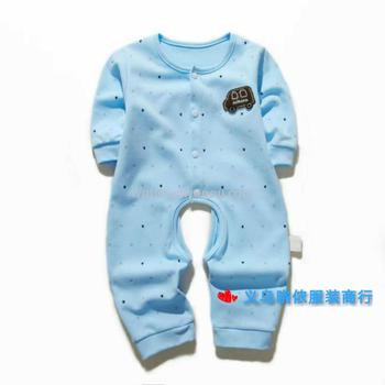 Baby Siamese clothes spring burst