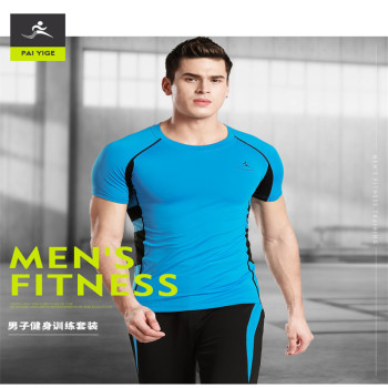 The summer training gym suit male short sleeved sportswear stretch running speed dry suit
