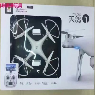 A No. 1 four axis fixed high pressure real-time WiFi aerial vehicle UAV remote control airplane toy