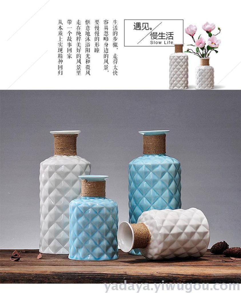 日式麻绳陶瓷花瓶摆件 蓝白清新 插花瓶