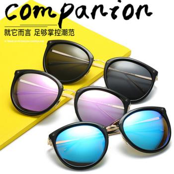 New fashion Polarized Sunglasses Fashion Sunglasses