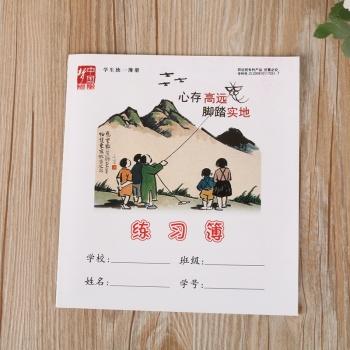 牛皮纸封面学生作业本汉语拼音本高数学本听写簿