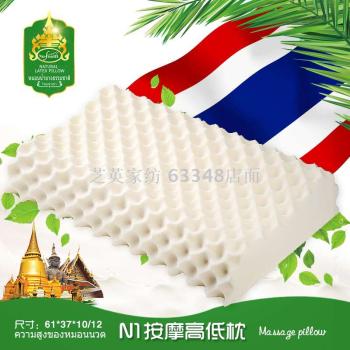 Zhi Ying importados de Tailandia almohada de látex natural puro nufoam marca protectores de almohada cervical